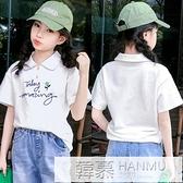 女童短袖T恤兒童polo衫夏裝2021新款洋氣時尚女大童半袖女孩上衣 夏季新品