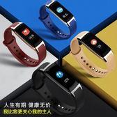 智慧手環 小米智能手環4代手表miui多功能正品全屏3運動藍牙通話測血壓心率