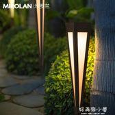 太陽能戶外燈防水室外現代簡約草坪燈庭院燈景觀燈花園燈插地燈具 好再來小屋 igo