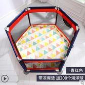 兒童游戲圍欄寶寶防摔柵欄防護欄嬰幼兒室內學步安全爬行墊家用