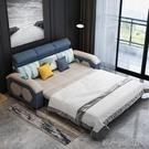 折疊沙發床 可折疊沙發床兩用多功能經濟小戶型書房雙人懶人客廳時尚布藝沙發
