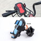 多功能炫彩自行車手機支架 腳踏車 嬰兒推車轉專用 導航支架