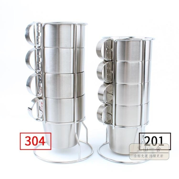 隨行杯 韓國戶外無磁不銹鋼雙層杯4件套6件套杯野餐隔熱防燙咖啡杯啤酒杯-三山一舍