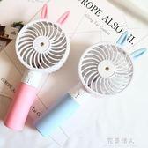 迷你手持小風扇空調噴霧風扇補水制冷小風扇學生便攜隨身充電風扇 完美情人精品館