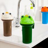 ✭米菈生活館✭【Q212】青蛙造型兒童灑水勺 淋浴 洗頭 洗澡 戲水 水瓢 戲水 水杯 卡通 動物 創意