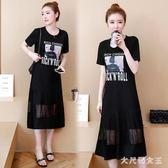 洋裝 胖mm大碼長洋裝 2019新款短袖小眾網紗拼接顯瘦遮肚減齡連身裙 HT13780