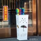 雨傘桶酒店大堂折疊傘收納架子創意掛傘架放長傘筒簡約家用雨傘架