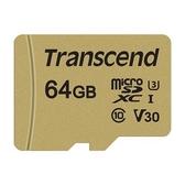 創見 記憶卡 【TS64GUSD500S】 64GB Micro-SD 讀95MB 寫60MB 支援 U3 新風尚潮流