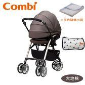 Combi日本康貝 Puro嬰兒手推車 全方位極淨手護大輪旗艦(2色可選) 贈四季被+推車握把套(隨機出)