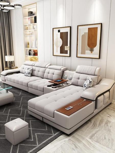 北歐布藝沙發客廳小戶型可拆洗簡約現代輕奢三人皮布沙發整裝家具 酷男精品館