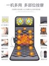 按摩墊 頸椎按摩器多功能全身頸部腰部肩部背部電動按摩墊家用床墊靠 星際小舖