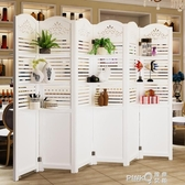 屏風隔斷現代簡約客廳行動折屏簡易雕花時尚條紋臥室辦公室座屏