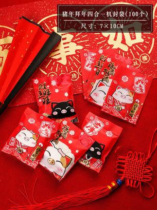 【100個裝】DIY手工餅乾糖果包裝紙袋新年款喜慶紅色【奇趣小屋】