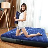 充氣床墊單人加大雙人加厚氣墊床家用戶外帳篷床便攜折疊床T