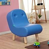 兒童沙發 帥仕 兒童沙發可愛小沙發 寶寶沙發 卡通沙發 懶人沙發 Q萌可愛T 雙11狂歡購物節