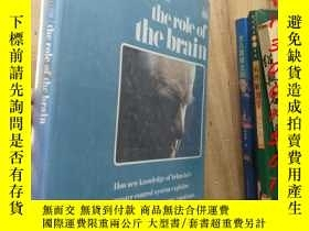 二手書博民逛書店Human罕見Behavior:the role of the