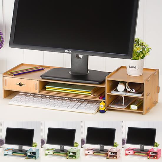 ✭米菈生活館✭【N230】多功能DIY木質拼裝電腦螢幕架 單抽屜款 辦公室 桌面 收納 置物