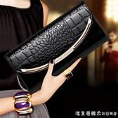 錢包女長款2020新款韓版宴會手拿包可放手機大容量氣質手包潮包小