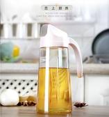 自動油壺防漏醬油醋瓶調料瓶玻璃家用廚房醋壺歐式儲油罐油瓶套裝(快速出貨)