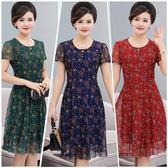 【降價兩天】大尺碼短袖洋裝 中老年夏裝連身裙 婦女短袖 媽媽雪紡碎花裙