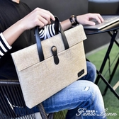商務手提包男女通用經典公文包14寸筆記本休閒大容量電腦包蘋果包 范思蓮恩