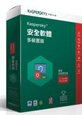 卡巴斯基 Kaspersky 網路安全軟體2016(多裝置) /3台2年