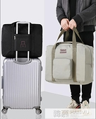 行李包大容量可折疊旅行袋便攜行李袋女簡約短途拉桿手提包旅行包 萬聖節狂歡
