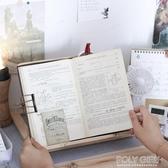 便攜桌面閱讀架 支架 夾書器讀書看書架 學生桌面 合集學習用品 POLY GIRL