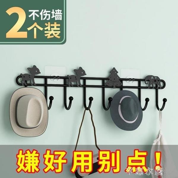 免打孔門后墻上壁掛鉤強力粘膠一排長條排鉤掛衣服衣帽掛架置物架 YYS 快速出貨