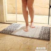 門墊浴室衛生間地墊進門門口吸水床邊防滑墊衛浴腳墊臥室加厚地毯 igo陽光好物