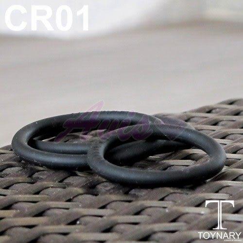 前列腺 情趣用品 香港Toynary CR01 Soft Black 特納爾 勇士吊環 (黑色 軟版) +潤滑液2包