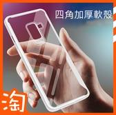 四角加厚防摔小米9T軟殼 小米9 紅米Note5 紅米Note6 紅米Note7 Pro 手機殼保護殼套全包邊防撞透明殼