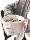 歐式復古陶瓷杯帶蓋大號早餐杯燕麥杯牛奶杯大容量大口馬克杯 全店88折特惠