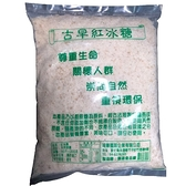 琦順~古早紅冰糖(細)3公斤/包