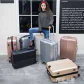 學生行李箱男萬向輪拉桿箱女登機22寸擴展密碼旅行箱QM『櫻花小屋』