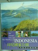 【書寶二手書T3/地理_QHP】印尼國家公園_柯克蘭尼_未拆封