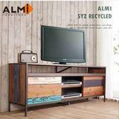 ALMI SYZ RECYCLED-SLIDING DOOR 滑門電視櫃