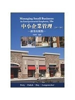 二手書 中小企業管理:創業的觀點 (Petty/Managing Small Business: An Entrepreneurial Emphas R2Y 9789866121920