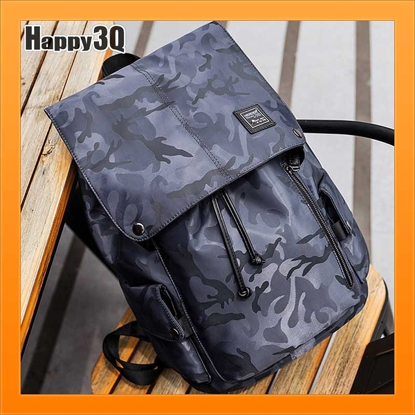 防潑水書包大容量抽繩背包後背包書包雙肩包休閒運動包旅行袋筆電背包-藍/灰【AAA2957】預購