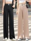 冰絲寬管褲女2021年新款春秋薄款高腰垂感寬鬆直筒黑色拖地休閒褲 黛尼時尚精品