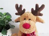聖誕玩偶 聖誕節禮物聖誕老人聖誕麋鹿公仔長頸鹿娃娃毛絨玩具玩偶裝飾擺設  朵拉朵衣櫥