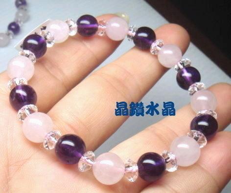 『晶鑽水晶』天然紫水晶手鍊 搭配天然粉晶.白水晶8mm手鍊