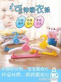 兒童衣架寶寶嬰兒嬰幼兒可伸縮衣掛衣架小孩曬晾衣架小號防滑家用ATF  英賽爾