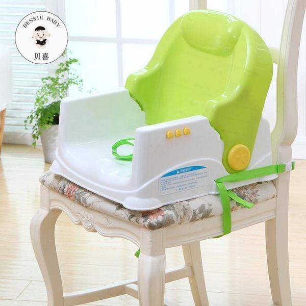 嬰兒餐椅 便攜式嬰兒吃飯座椅兒童餐桌椅多功能可折疊飯桌學坐椅子jy【母親節禮物好康八折】