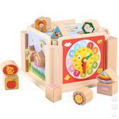 寶寶玩具0-1-2-3周歲嬰幼兒童早教益智力積木啟蒙可啃咬男孩女孩 街頭潮人