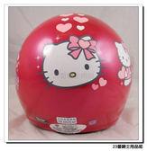 【EVO HELLO KITTY 兒童安全帽 愛心 KITTY】3/4罩、附鏡片、桃紅、兒童帽