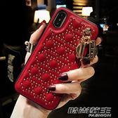 歐美大氣蘋果8X手機殼潮牌女iPhone7plus全包皮套防摔6s個性創意8     時尚教主