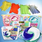 日本 P&G 第三代 3D洗衣膠球/凝膠球/果凍球 18顆入(盒裝)【BG Shop】4款供選