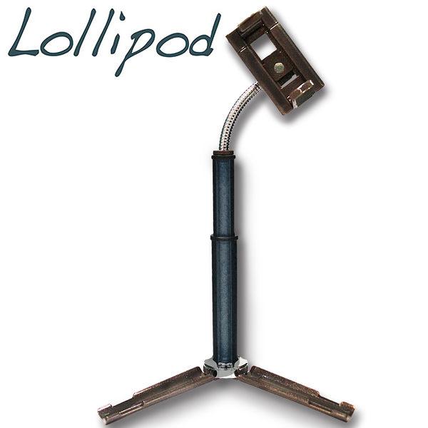 【Lollipod】自拍樂腳架手機支撐架PHS2x1支(共四色)