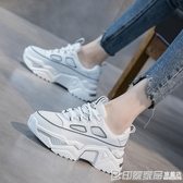 簡麥朵運動鞋女夏2020新款小白鞋百搭厚底增高網面透氣休閒老爹鞋 印象家品